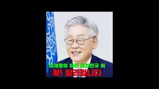 Short 동영상 테스트