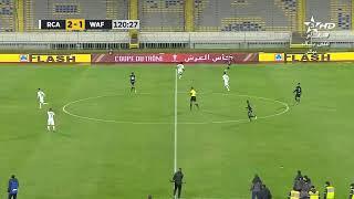 🔴بث مباشر لمواجهة | #الرجاء_الرياضي ضد #وداد_فاس #كأس_العرش|2019 - 2020|#دور_ال32