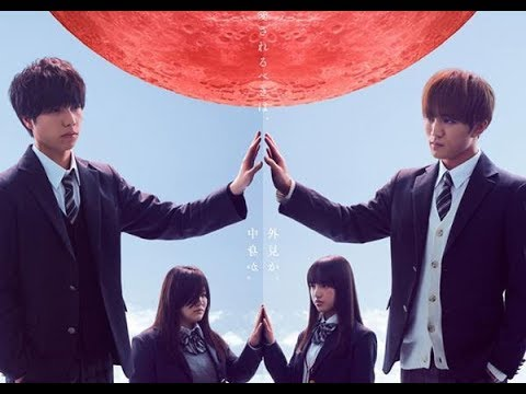 【ENG SUB】 The thing to love— Is it outer appearance, or the inside beauty? Switched Trailer