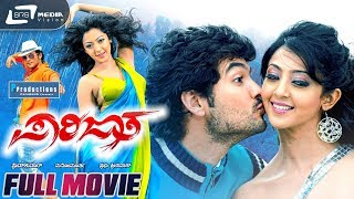 Parijatha - ಪಾರಿಜಾತ | Kannada Full Movie | Diganth | Aindritha Ray | Love Story Movie
