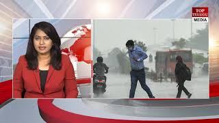 Heavy rains in Telugu states due to low pressure