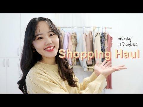 [데일리룩] 🌷봄 옷 쇼핑 하울, 봄 옷 뭐사지 고민되면?!