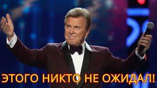 ВАЖНО! Лещенко обратился к россиянам! Последние новости о состоянии Лещенко