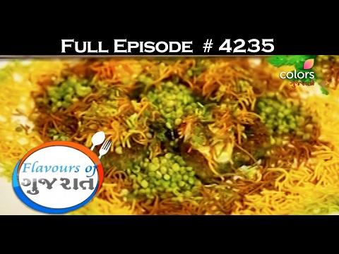 Flavours Of Gujarat - 15th February 2017 - ફ્લાવોઉર્સ ઓફ ગુજરાત - Full Episode