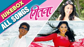 Mitwaa All Songs [HD] - Video Jukebox - Swapnil Joshi, Sonalee Kulkarni - Marathi Movie
