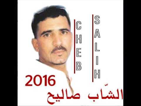 gasba mp3 cheb salih
