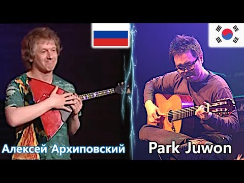 Как же отреагировал корейский гитарный гений, когда увидел еще одного гения!! #2 Алексей Архиповский