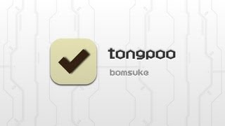 「tongpoo」bomsuke https://androider.jp/official/app/0e0d84303a187c...
