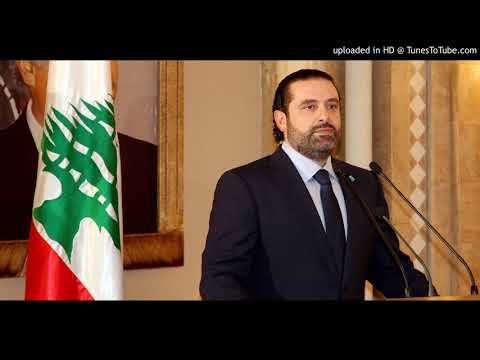 Saad Hariri Prime Minister of Lebanon song - After disappearing in Saudi Arabia