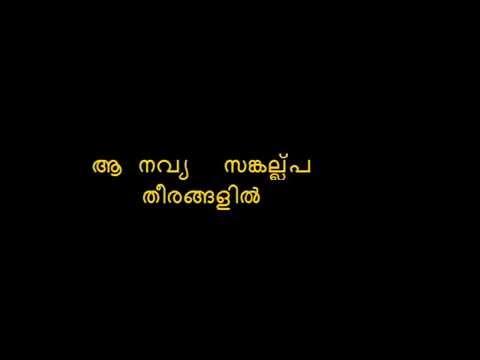 Arimulla Poothu Aralikkal Poothu