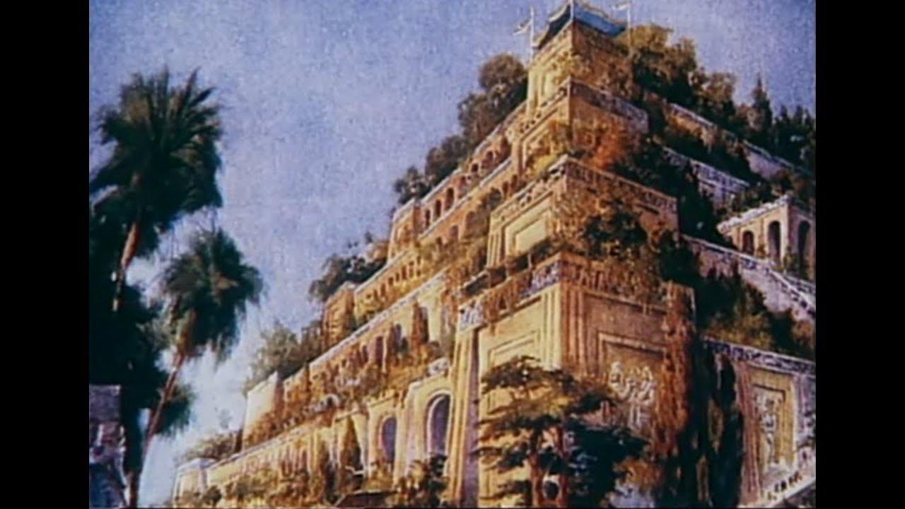 Los jardines colgantes de babilonia youtube for Los jardines de arbesu