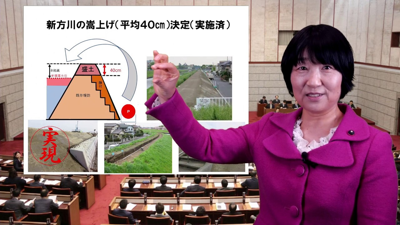 弊社で収録させていただきました山本まさのさんが埼玉県議会議員選挙で当選いたしました