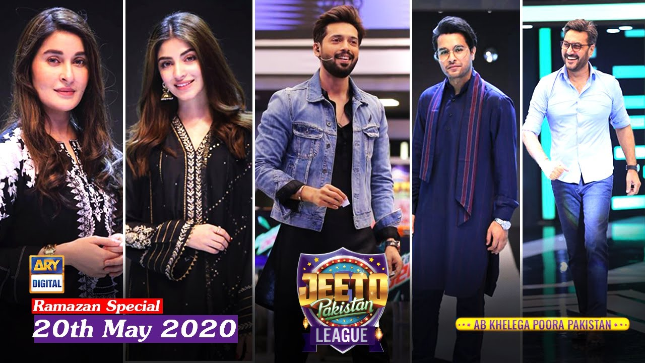 Jeeto Pakistan League | Ramazan Special | 20th May 2020