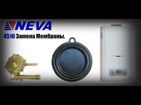 Не зажигается газовая колонка Neva (Нева) 4510-4511. Ремонт, замена мембраны