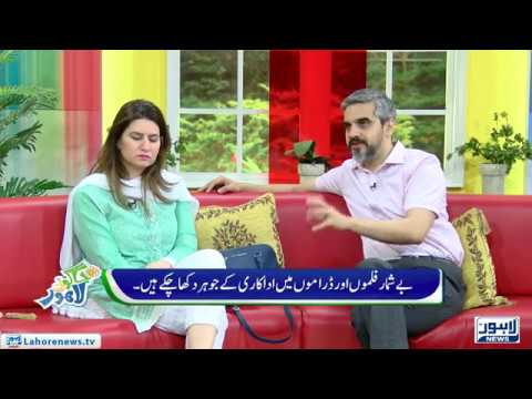 Jaago Lahore Episode 71 - Part 3/4 - 25 Apr 2017