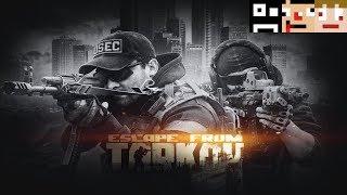 装備コジコジコジコジコジ「Escape from Tarkov」...