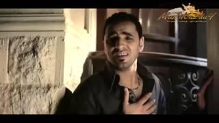 كليب كريم فؤاد   اللى يبيعنى ابيعه   Kareim Fouad   Elly Yebe3ny   YouTube