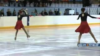 В Якутске состоялся турнир по фигурному катанию