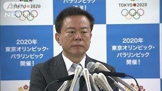 東京都の猪瀬知事が都庁で会見を開き、医療法人「徳洲会」グループ側か...