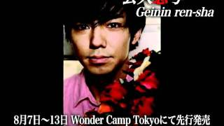 http://monthlyplus.laff.jp/blog/2011/07/wonder-camp-tok-31b2.html ...