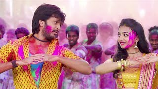 Aala Holicha San Lai Bhaari - Holi Song - Riteish Deshmukh, Radhika Apte - Lai Bhaari