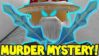 Roblox | MURDER MYSTERY | GODLY ICE DRAGON KNIFE!!
