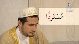 Обучение чтению Корана -Урок 8 (Танвин. Правила хамзы. Та марбута)