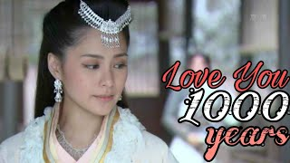 Theme Song 灵珠 [ The Holy Pearl ] - Love You 1000 Years (Music Video)