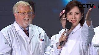 [2019五月的鲜花]《化学英才》 表演:戴伟 北京化工大学| CCTV