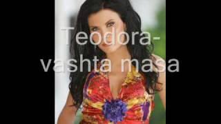Ermal Fejzullahu Vs Teadora - Hakikat