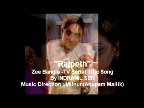 Rajpoth - Zee Bangla - Title Song