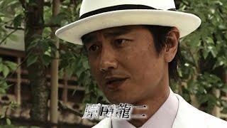 チャンネル登録よろしくお願いたします。 飛桜会々長・吉町(白竜)は昭...