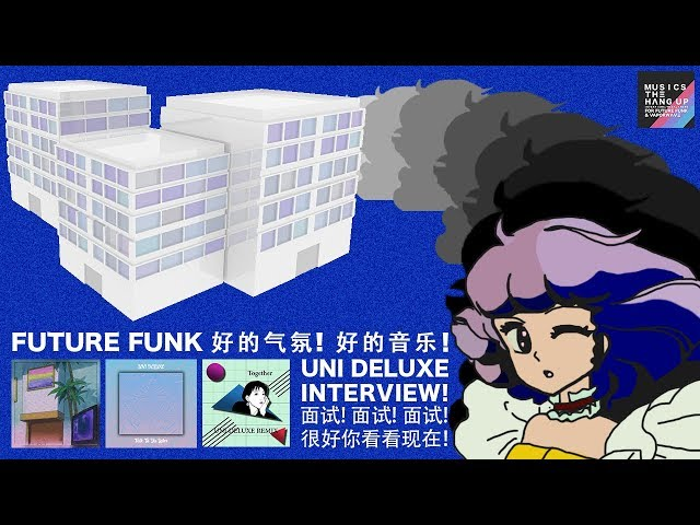 WHO IS FUTURE FUNK ARTIST