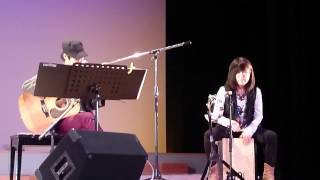 Kiraboshi Band- Sailor Moon- Moonlight Densetsu In Japan