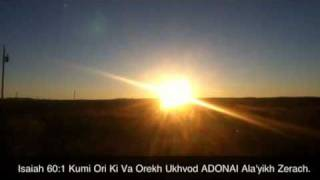 Kumi Ori קומי אורי Arise and shine. Isaiah 60.
