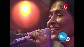 Suseta Baranin - Neela Wickramasinghe @ Dell Studio Season 03 ( 29-01-2016 ) Episode 01 Thumbnail
