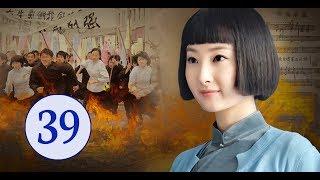 Quyết Sát - Tập 39 (Thuyết Minh) - Phim Bộ Kháng Nhật Hay Nhất 2019