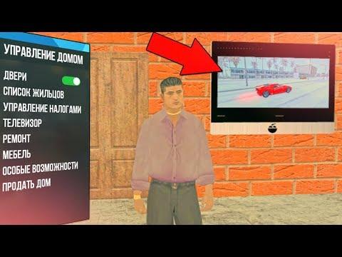 ТАКОГО RP СЕРВЕРА ВЫ ЕЩЕ НЕ ВИДЕЛИ В GTA SA thumbnail