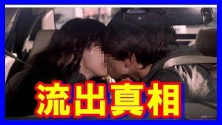 【衝撃】櫻井翔と小川彩佳アナ「車中キス写真」流出の真相www 有森也実 検索動画 9