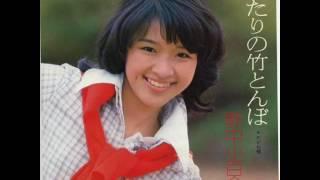 作詞:麻生香太郎 作曲:平尾昌晃 「笑って笑って60分」内のドラマ「...