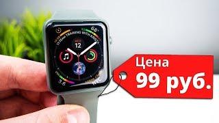 Купил FAKE Apple Watch за 99 рублеи! Распаковка и обзор на смарт часы с фикс прайс