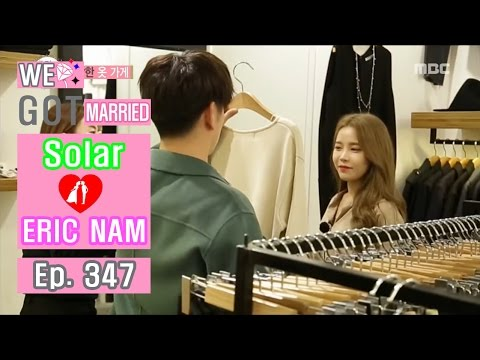 [We got Married4] 우리 결혼했어요 - Solar upset to rude shopkeeper 20161112
