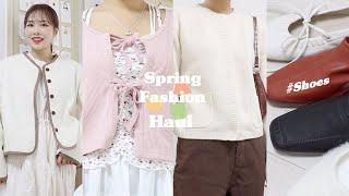 ʟᴏᴠᴇʟʏ ᴍᴏᴏᴅ? 봄 패션하울 22items (가…