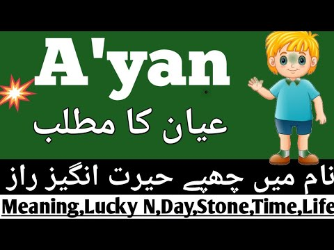 36+ Ayan name meaning ideas in 2021