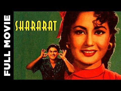 Shararat (1959) Hindi Full Movie   Kishore Kumar, Meena Kumari   Hindi Classic Movies