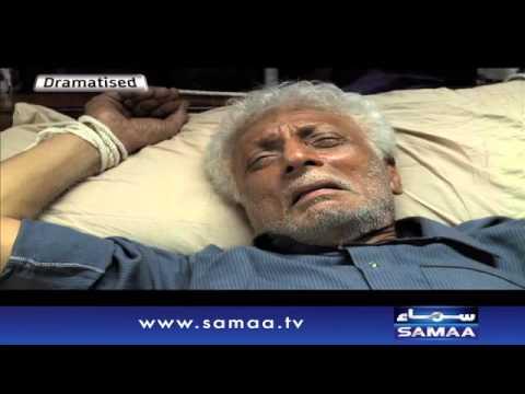 Lalchi Aulad- Aisa Bhi Hota Hai-05 April 2016