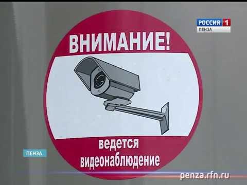 Пензенцы смогут отправлять в ГИБДД видео нарушений, снятых на смартфон