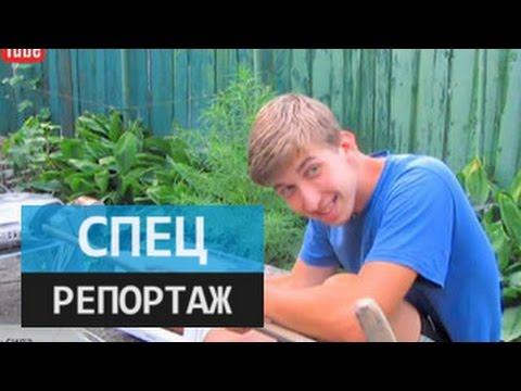 Наши Любимые Телеведущие Российского телевидения » Страница 2