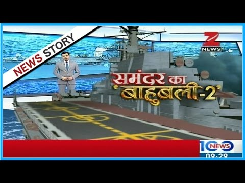 Yudh : Race of superpower intensifies in Indian ocean as China deploys biggest aircraft carrier