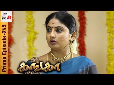 Ganga Tamil Serial | Episode 245 Promo |...
